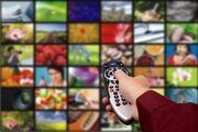 ویژه برنامههای شبکه دو سیما در ماه مبارک رمضان