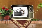 سریالهای نوروز تا چه روزی پخش خواهند شد؟