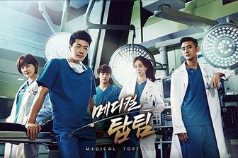 یک سریال کرهای از امشب روی آنتن شبکه 5