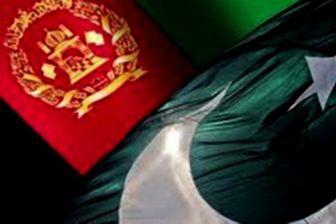 کاردار سفارت افغانستان در اسلام آباد احضار شد