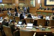 تصویب یک فوریت اولویتهای تدوین بودجه 1400 شهرداری