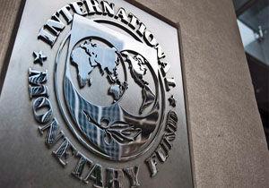 توافق پاکستان با صندوق بین المللی پول