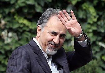 اعلام دلایل استعفای نجفی در جلسه امروز شورا