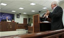 سیزدهمین جلسه دادگاه فساد مالی آغاز شد