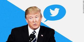 توئیتر حساب کابری ترامپ میبندد