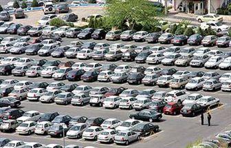 از کدام شرکت خودرو بخریم؟
