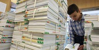 آغاز ثبت سفارش کتابهای درسی دانشآموزان+ جدول