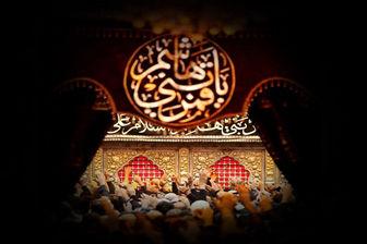 با رادیو صبا به زیارت بارگاه حضرت عباس(ع) بروید