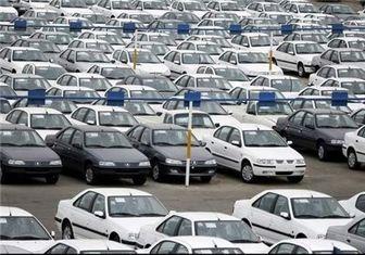 قیمت نهایی خودرو چه زمانی اعلام می شود؟
