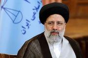 آیت الله رئیسی «دستورالعمل نحوه انتشار احکام دادگاهها و برگزاری دادگاه علنی» را ابلاغ کرد