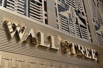 سقوط اقتصادی قرن کجا رقم خورد؟