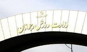 صدور حکم قطعی متهم اصلی پرونده رشوه در وزارت ورزشوجوانان