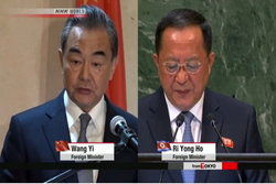 وزیر خارجه کرهشمالی به چین سفر میکند