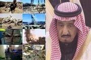 عربستان در یمن تنها مانده است