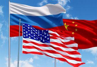 تلاش آمریکا برای محدود کردن توان هستهای روسیه و چین