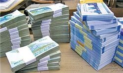 حضور ۲۴ مدیر عامل بانک در دادستانی کل