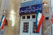 جلسه فوق العاده وزیر و مدیران ارشد وزارت خارجه در پی شهادت سردار سلیمانی