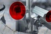 نگاهی به شبکه جاسوسی امارات متحده عربی