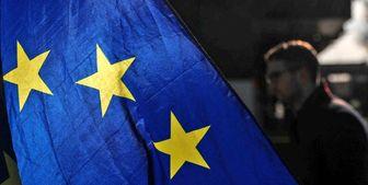 اتحادیه اروپا: اظهارات نتانیاهو، فرایند صلح را تضعیف میکند