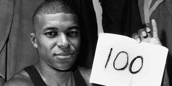 امباپه مقابل رئال مادرید به رکورد 100 بازی میرسد+عکس