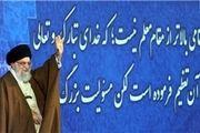 حضور و سخنرانی رهبر معظم انقلاب در دانشگاه فرهنگیان