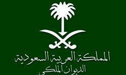 مرگ ۲ شاهزاده سعودی +عکس