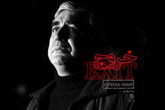 نیم نگاهی به فیلم چالش برانگیز «حاتمی کیا» در جشنواره فیلم فجر