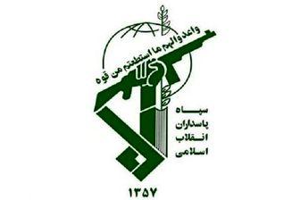 خط و نشان سپاه برای تروریست ها در کردستان برای شهادت سه پاسدار