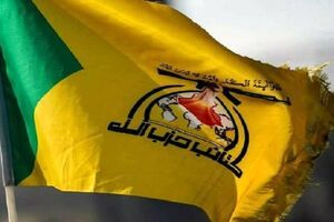 خط و نشان گروههای مقاومت عراقی برای آمریکا