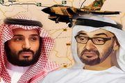 علت عقبنشینی تدریجی امارات از یمن چیست؟