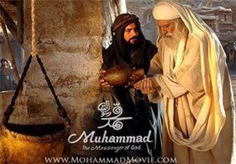 اعتراض ها به ممنوعیت انتشار «محمد رسولالله» در هند