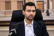 شغل جدید آذری جهرمی بعد از وزارت ارتباطات