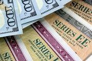 نرخ ارز بین بانکی در 30 دی ماه 99