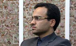 معرفی رئیس مرکز نوآوری در علوم انسانی اسلامی