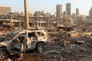 چین جهت کمکرسانی به لبنان اعلام آمادگی کرد