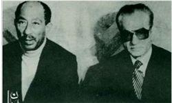 چرا مصر محمدرضا پهلوی را حمایت کرد؟