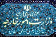 واکنش رسمی وزارت خارجه به پیگیری ترور شهید حاج قاسم سلیمانی