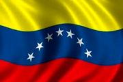 ساختن کیف و کلاه از پول بی ارزش ونزوئلا