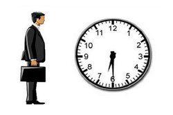 ساعت کاری ادارات تهران تا پایان مرداد تغییر نمیکند