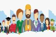 ۱۰ شغل پول ساز جهان+ جزئیات