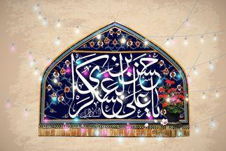 حدیث امام حسن عسکری (ع) درباره نشانههای مؤمن