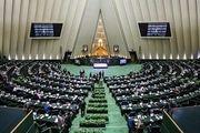 تقدیر از سفرهای رئیسی در مجلس شورای اسلامی