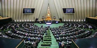 قرارگاه جهش تولید در مجلس با دستور قالیباف تشکیل شد