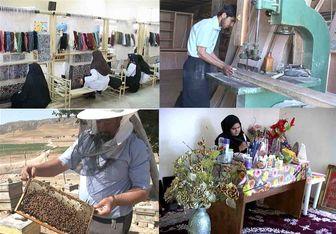 خانوارهای ایرانی با چند شاغل گذران زندگی میکنند؟