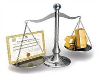 ۱۱ شرط شرعی بودن حساب سپرده طلا