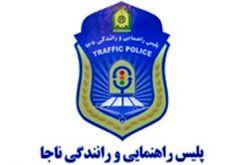 فعالیت گروه تئاتر عروسکی پلیس راهور پایتخت در مدارس تهران