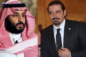 تلاش ریاض برای حذف «سعد الحریری» از صحنه سیاسی لبنان