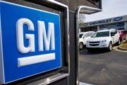 فراخوان جنرال موتورز برای 69 هزار خودروی برقی بخاطر خطر آتشسوزی