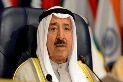 امیر کویت بحرانی شدن اوضاع منطقه را خطرناک خواند
