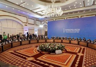 بیانیۀ مشترک ایران، روسیه و ترکیه